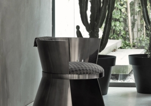 furniture: PEARL ARMCHAIR | ARCHONTIKIS - GIANFRANCO FERRE HOME