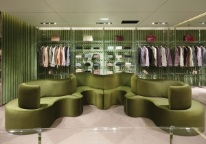 furniture: CLOVERLEAF, IN PRADA SHOW ROOM IN PARIS.DESIGN VERNER PANTON | VERPAN
